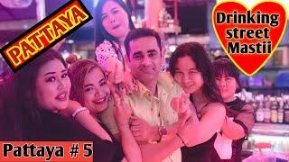 Drinking Street of Pattaya |Travelling Mantra