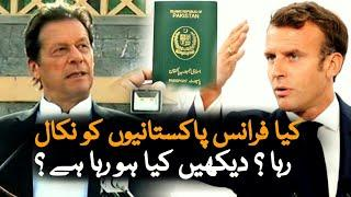 Is France Deport Pakistanies From France | France Exclusive | Boycott_France_Products