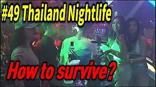 Phuket Thailand travel & nightlife #49 Patong beach how to survive? SEP 13th 2020